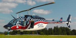 airevac300x150